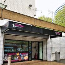 Βρετανία: Περισσότερα από τα μισά μουσεία κινδυνεύουν να κλείσουν