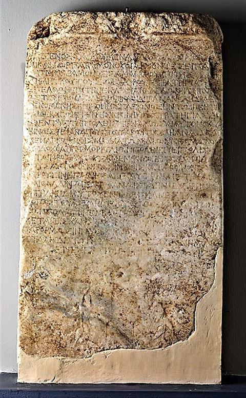 Τιμητικό ψήφισμα για τον Παράμονο, γιο του Σαμαγόρου. Σύμφωνα με την επιγραφή, η πόλη τιμά με δημόσιο έπαινο και στεφάνι τον Παράμονο, ο οποίος δώρισε στην πόλη και στον θεό Ασκληπιό αγελάδα, από την οποία με την πάροδο του χρόνου σχηματίστηκε ολόκληρη αγέλη. Χρονολογείται γύρω στο 185-180 π.Χ. (© ΕΦΑ Κιλκίς - ΥΠΠΟΑ, φωτ.: Θάνος Καρτσόγλου).