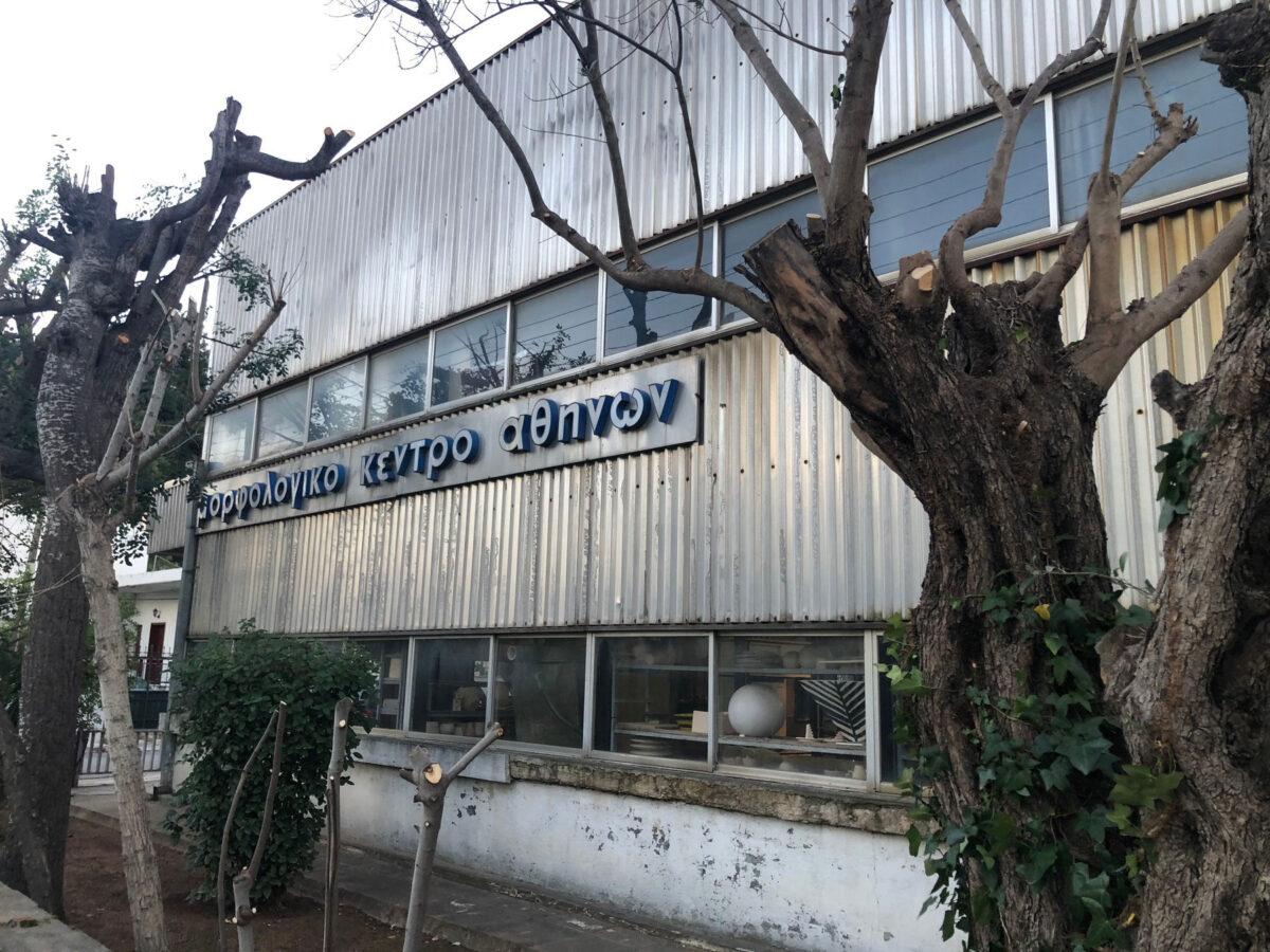 Το εργαστήριο κεραμικής της Ελένης Βερναδάκη που σχεδίασε ο αρχιτέκτονας Τάκης Ζενέτος (φωτ.: ΥΠΠΟΑ).
