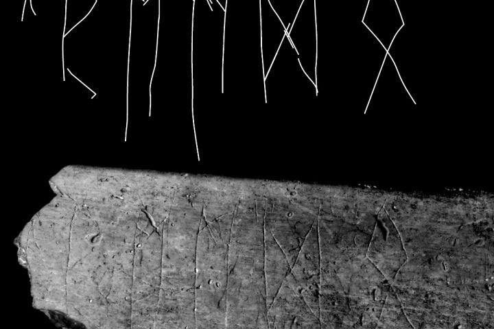 Οι γερμανικοί αρχαίοι ρούνοι ήταν το πρώτο αλφάβητο των Σλάβων