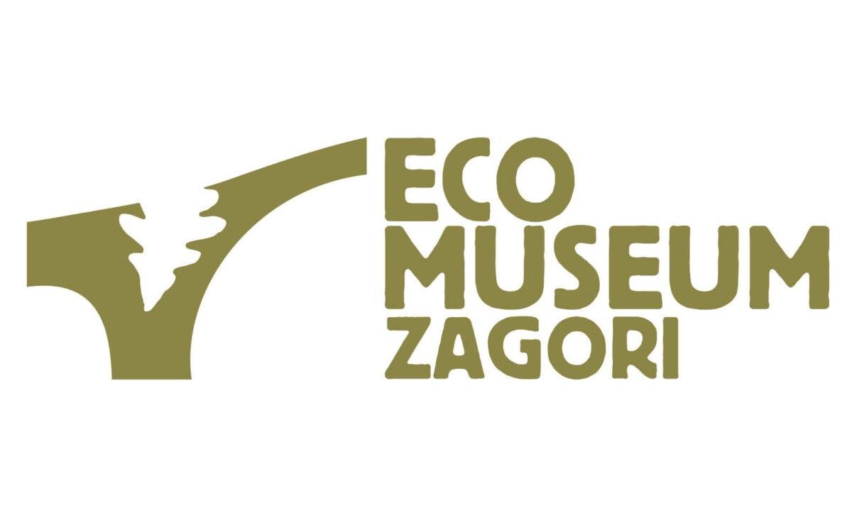 Το Οικομουσείο Ζαγορίου βρίσκεται στα Άνω Πεδινά Ζαγορίου.