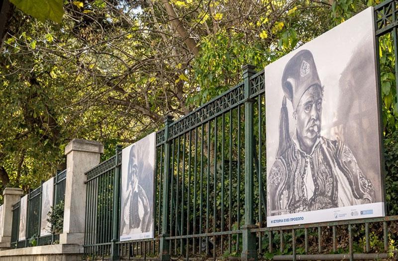 «Η Ιστορία έχει πρόσωπο» στον Εθνικό Κήπο