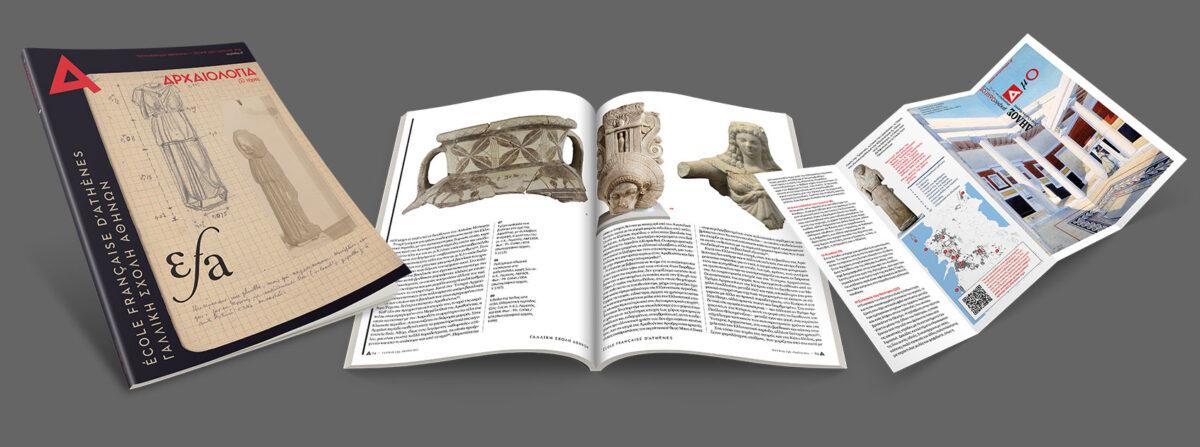 «Αρχαιολογία και Τέχνες» 135