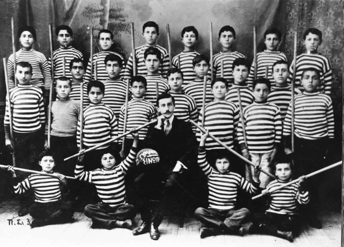 Πόντος. Το γυμναστήριο της Σινώπης, 1909-1910. Κέντρο Μικρασιατικών Σπουδών.