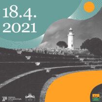 Κύπρος: Διεθνής Ημέρα Μνημείων και Χώρων