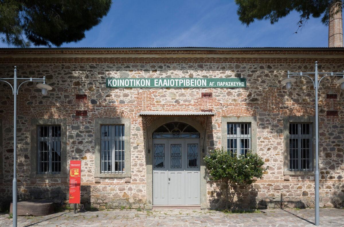 Μουσείο Βιομηχανικής Ελαιουργίας Λέσβου (φωτ.: ΠΙΟΠ).