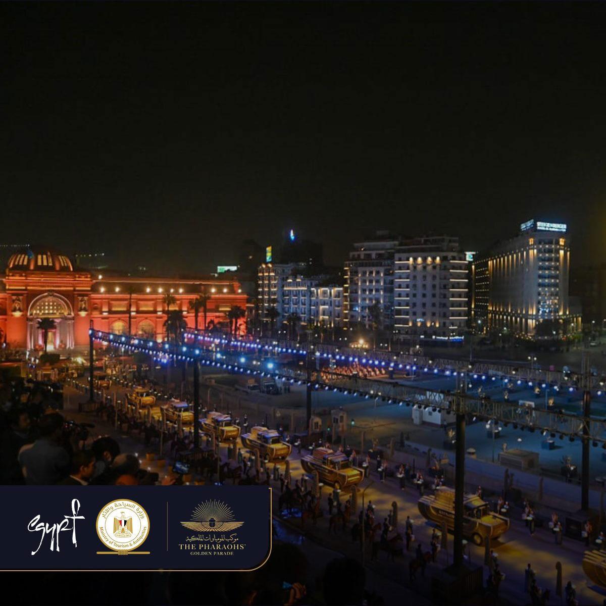 Η Χρυσή Παρέλαση των Φαραώ στο Κάιρο