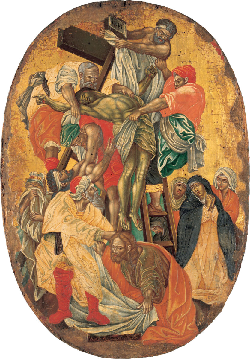 «Αποκαθήλωση», μέσα 18ου αι., αυγοτέμπερα σε ξύλο, Ίδρυμα Αικατερίνης Λασκαρίδη.