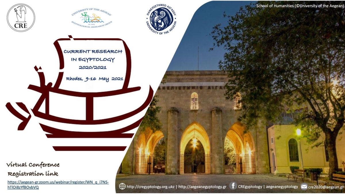 Διεθνές συνέδριο Αιγυπτιολογίας