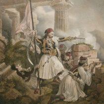 1821: Δύο νέες εκθέσεις στο Τελλόγλειο