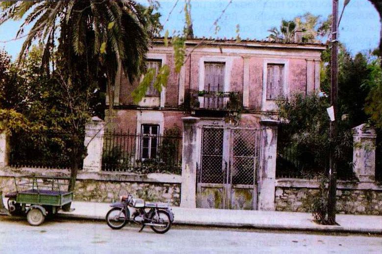 Εικ. 2. Οικία Σπ. Τρικούπη.