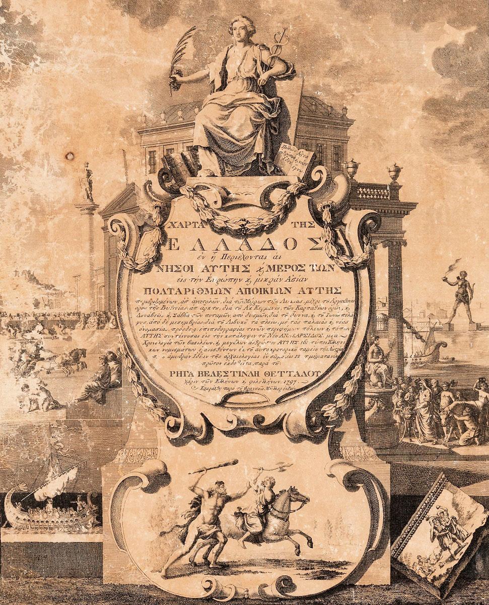 Η Δέλτος της Χάρτας (φωτ.: ΥΠΠΟΑ/ΒΧΜ/ΤΑΠ).