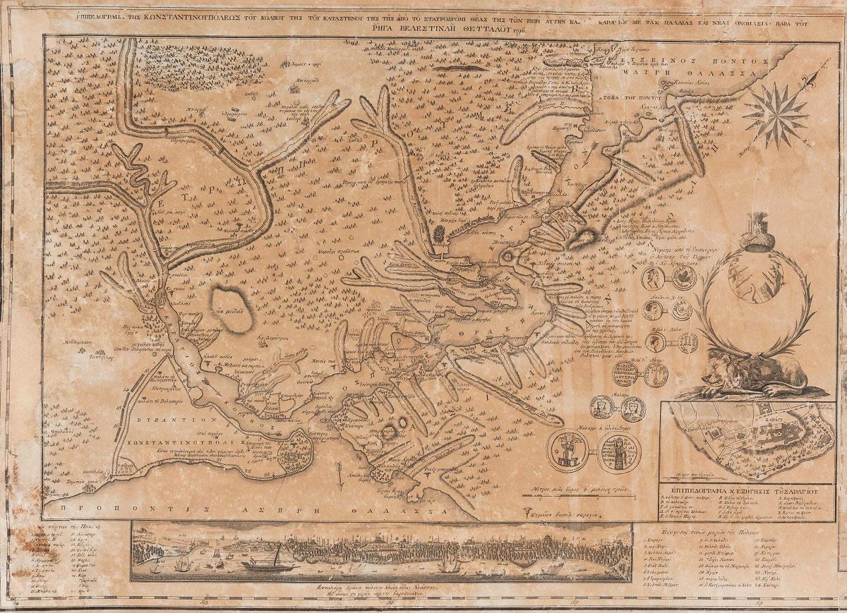 Άποψη της Κωνσταντινούπολης και των στενών του Βοσπόρου (φωτ.: ΥΠΠΟΑ/ΒΧΜ/ΤΑΠ).