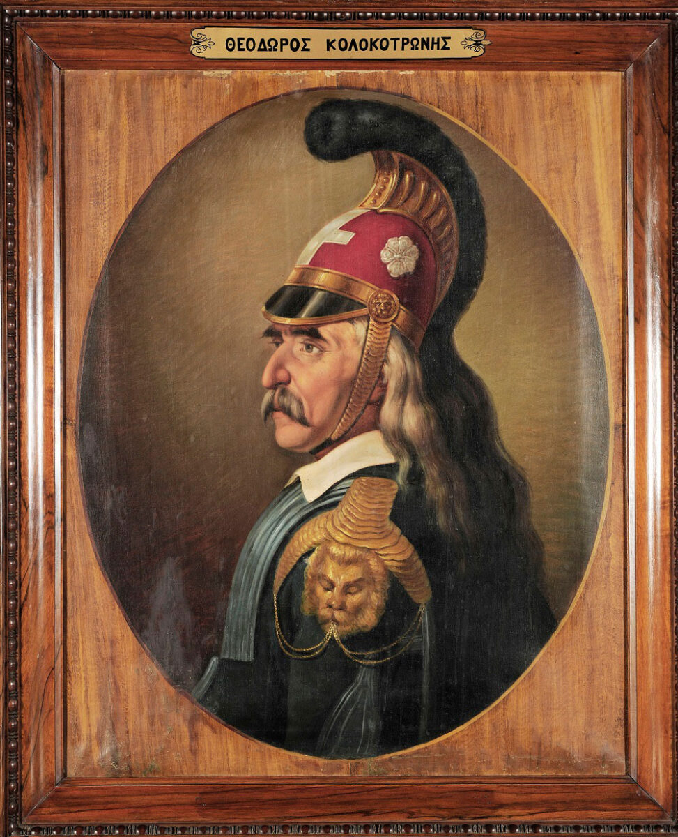 Θεόδωρος Κολοκοτρώνης (1770-1843), έργο Διονύσιου Τσόκου. Ελαιογραφία σε καμβά, 1861 (ΕΙΜ 230). © ΙΕΕΕ-ΕΙΜ.