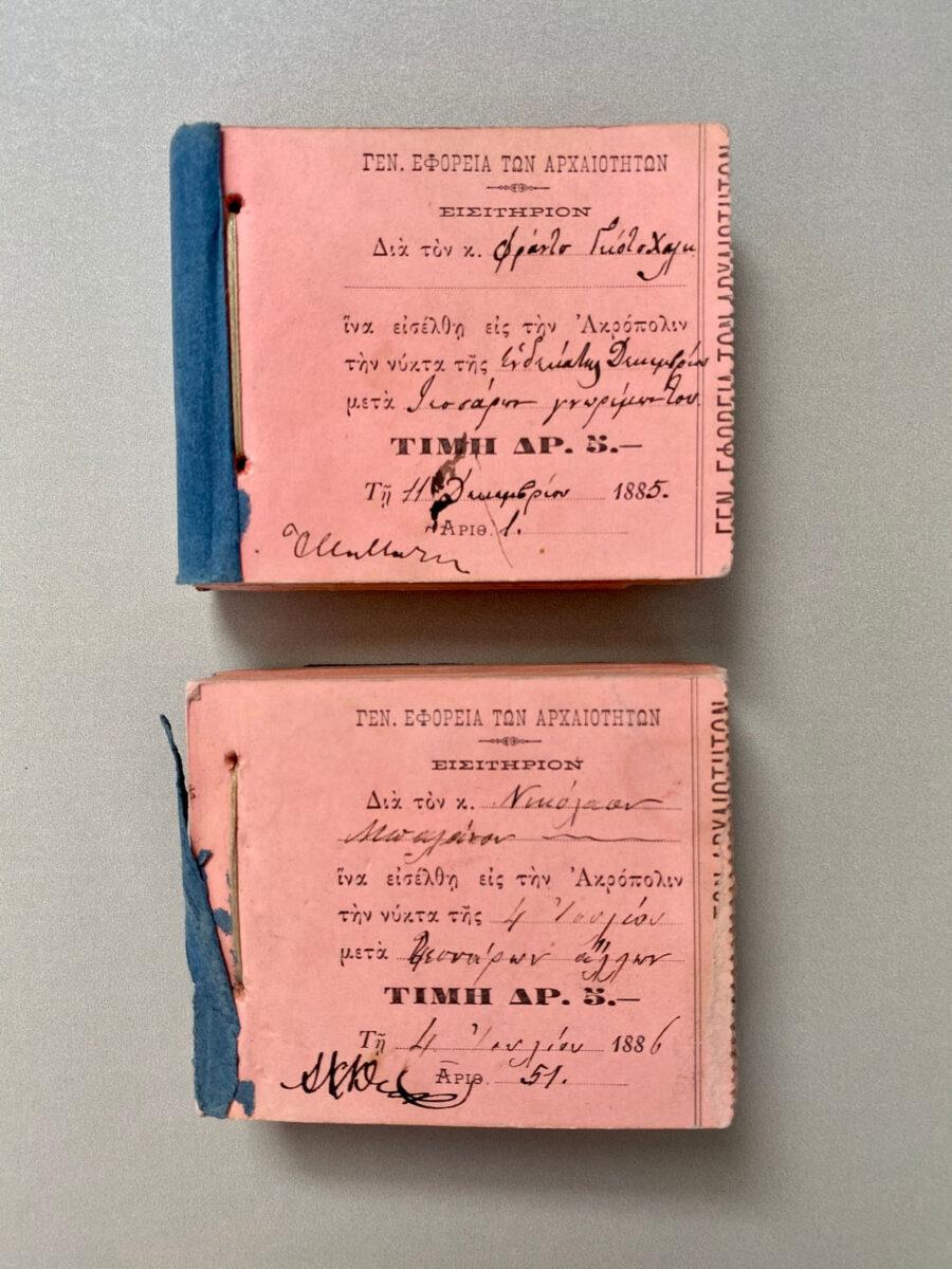 Αποκόμματα εισιτηρίων για τις νύχτες με πανσέληνο στην Ακρόπολη 1885-1886. Φωτ.: ΥΠΠΟΑ.