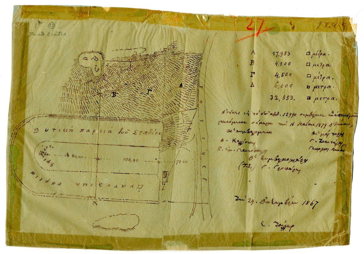 Τοπογραφική αποτύπωση του Παναθηναϊκού Σταδίου από τον Γερμανό αρχιτέκτονα Ernst Ziller (29 Οκτωβρίου 1867). Φωτ.: ΥΠΠΟΑ.