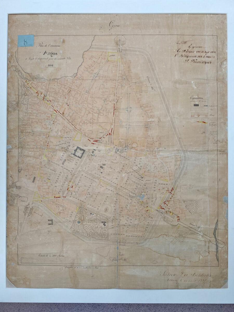 Σχέδιο της πόλης του Άργους, εγκεκριμένο από τον Kυβερνήτη Ιωάννη Καποδίστρια (21 Ιουλίου 1831). Φωτ.: ΥΠΠΟΑ.