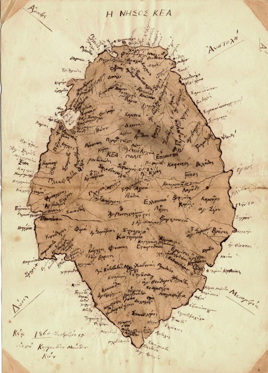 Ιδιόχειρος χάρτης Κέας εκπονηθείς από τον Κωνσταντίνο Μάνθο (1860). Ο συντάκτης αναφέρει, με χαρακτηριστική για την εποχή ακρίβεια, τα τοπωνύμια και μικροτοπωνύμια των περιοχών στις οποίες εντόπισε αρχαιότητες. Φωτ.: ΥΠΠΟΑ.