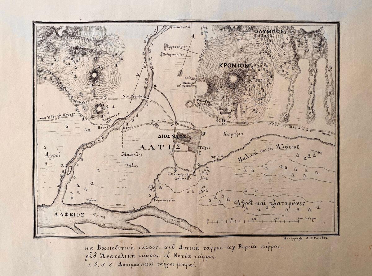 Τοπογραφικό διάγραμμα της αρχαίας Ολυμπίας κατά τη διάρκεια της ανασκαφής (1875-1876), στο οποίο σημειώνονται γεωφυσικά στοιχεία της περιοχής. Φωτ.: ΥΠΠΟΑ.