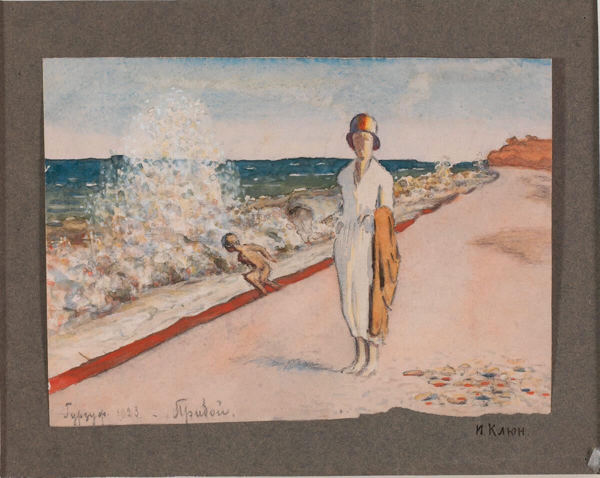 Έκθεση έργων του Ιβάν Κλιούν στη Θεσσαλονίκη