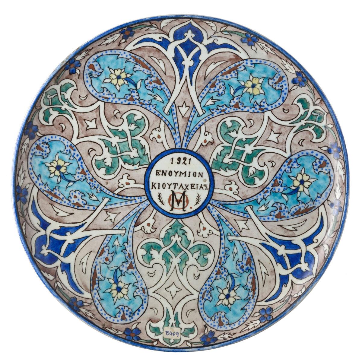Πιάτο από την Κιουτάχεια του 1921. Δωρεά Χριστόφορου Νομικού – Μουσείο Μπενάκη, 8469.