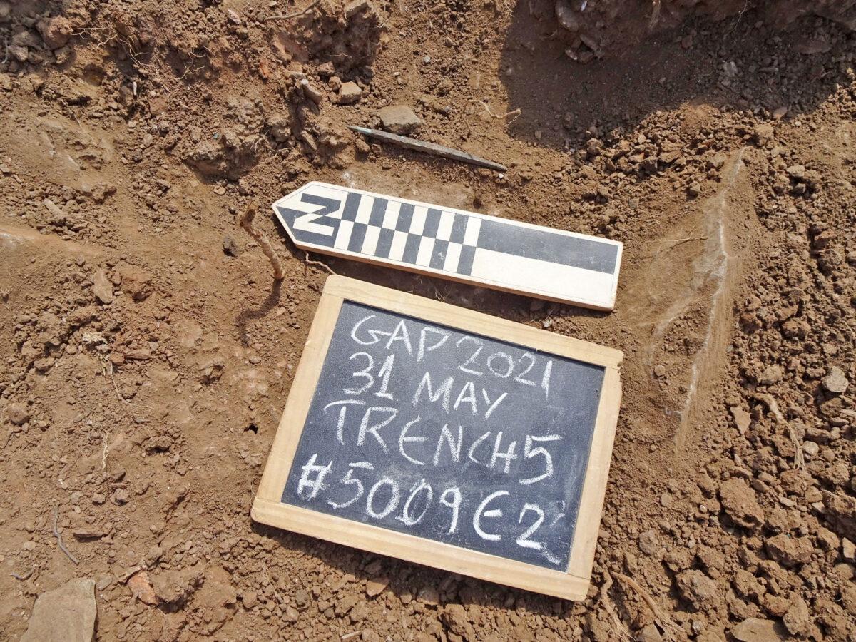 Θέση Γκουριμάδι, Τομή 5, μετάλλινος οπέας (φωτ.: ΥΠΠΟΑ).