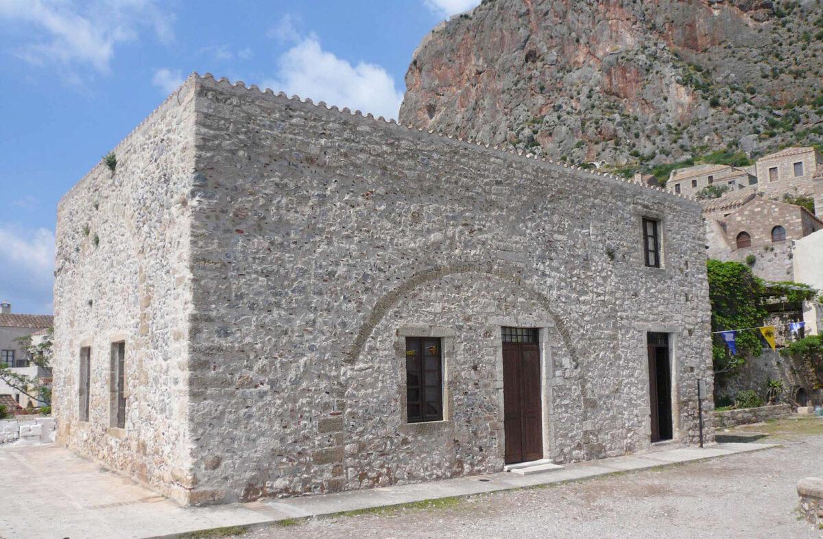 Το κτίριο που στεγάζει την Αρχαιολογική Συλλογή της Μονεμβασίας.