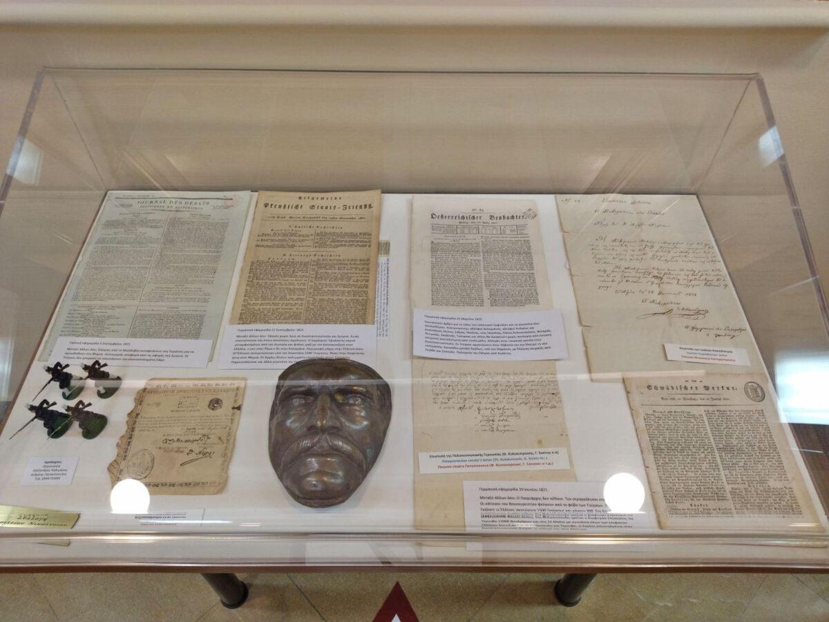 Σπάνια κειμήλια της Επανάστασης του '21 στο Πολεμικό Μουσείο Θεσσαλονίκης