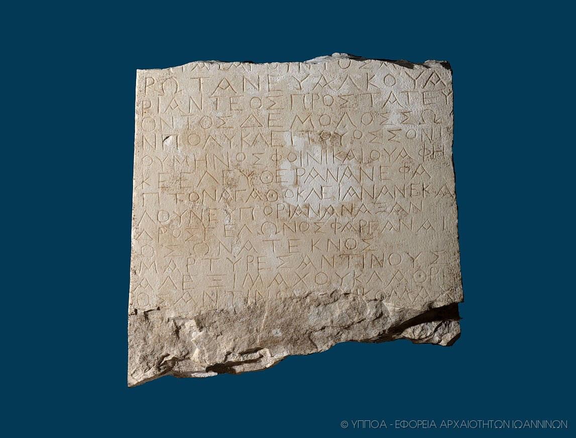Η ασβεστολιθική στήλη–ψήφισμα με το οποίο δημοσιοποιήθηκε η απελευθέρωση μιας δούλης από τον κύριό της, τον 2ο αιώνα π.Χ. (φωτ.: Εφορεία Αρχαιοτήτων Ιωαννίνων).