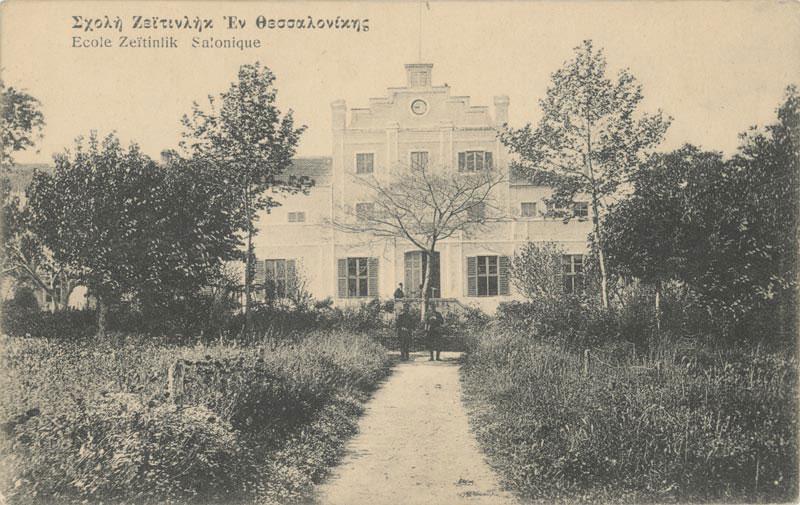 Η Μονή Λαζαριστών σε καρτ ποστάλ εποχής (φωτ.:ΑΠΕ-ΜΠΕ / Γ. Τσουβάλογλου, Μονή Λαζαριστών).
