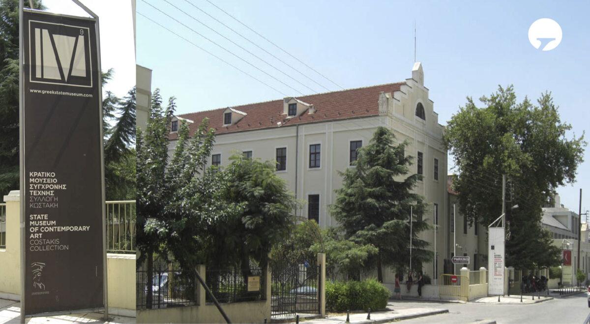 Η Μονή Λαζαριστών στεγάζει το Κρατικό Μουσείο Σύγχρονης Τέχνης (φωτ.:ΑΠΕ-ΜΠΕ / Γ. Τσουβάλογλου, Μονή Λαζαριστών).