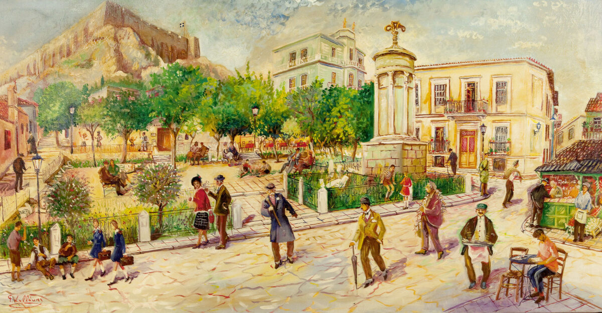 Μνημείο Λυσικράτους (φωτ.: ΥΠΠΟΑ).