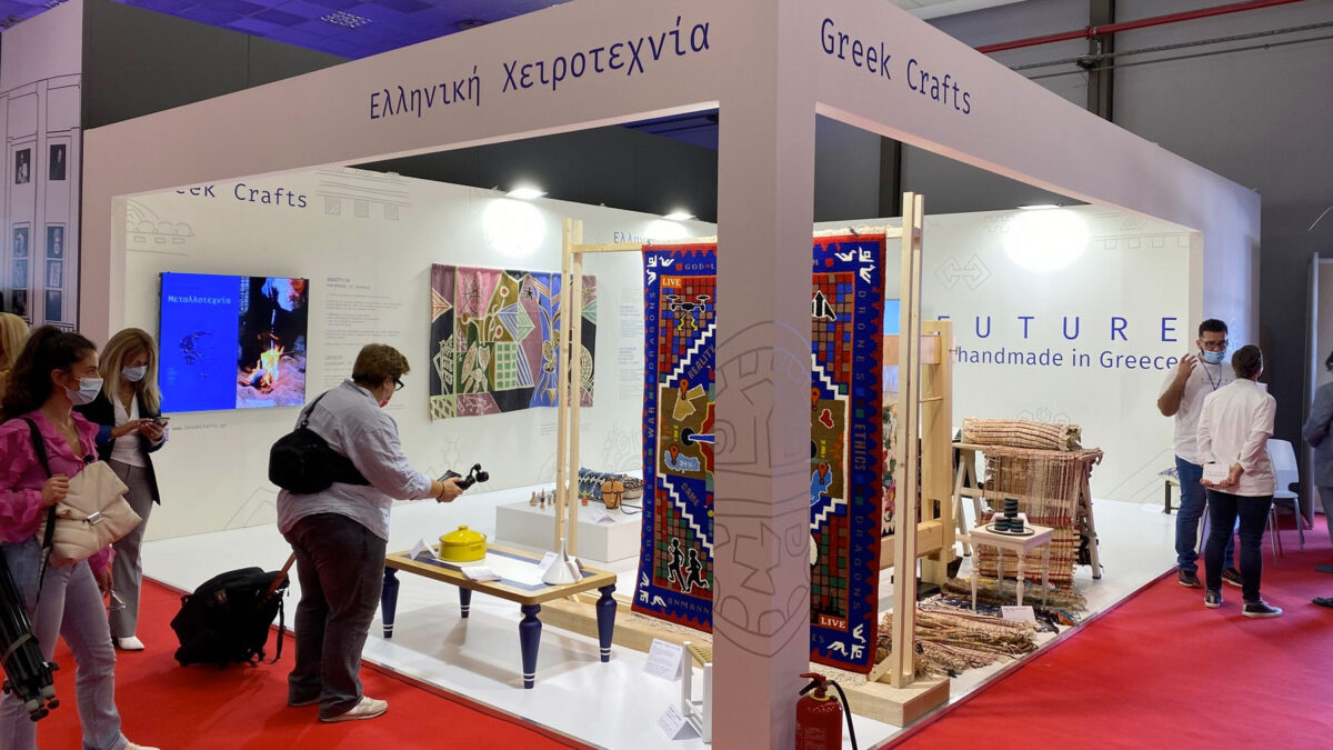Το περίπτερο ελληνικής χειροτεχνίας του ΥΠΠΟΑ στην 85η Διεθνή Έκθεση Θεσσαλονίκης (φωτ.: ΥΠΠΟΑ).
