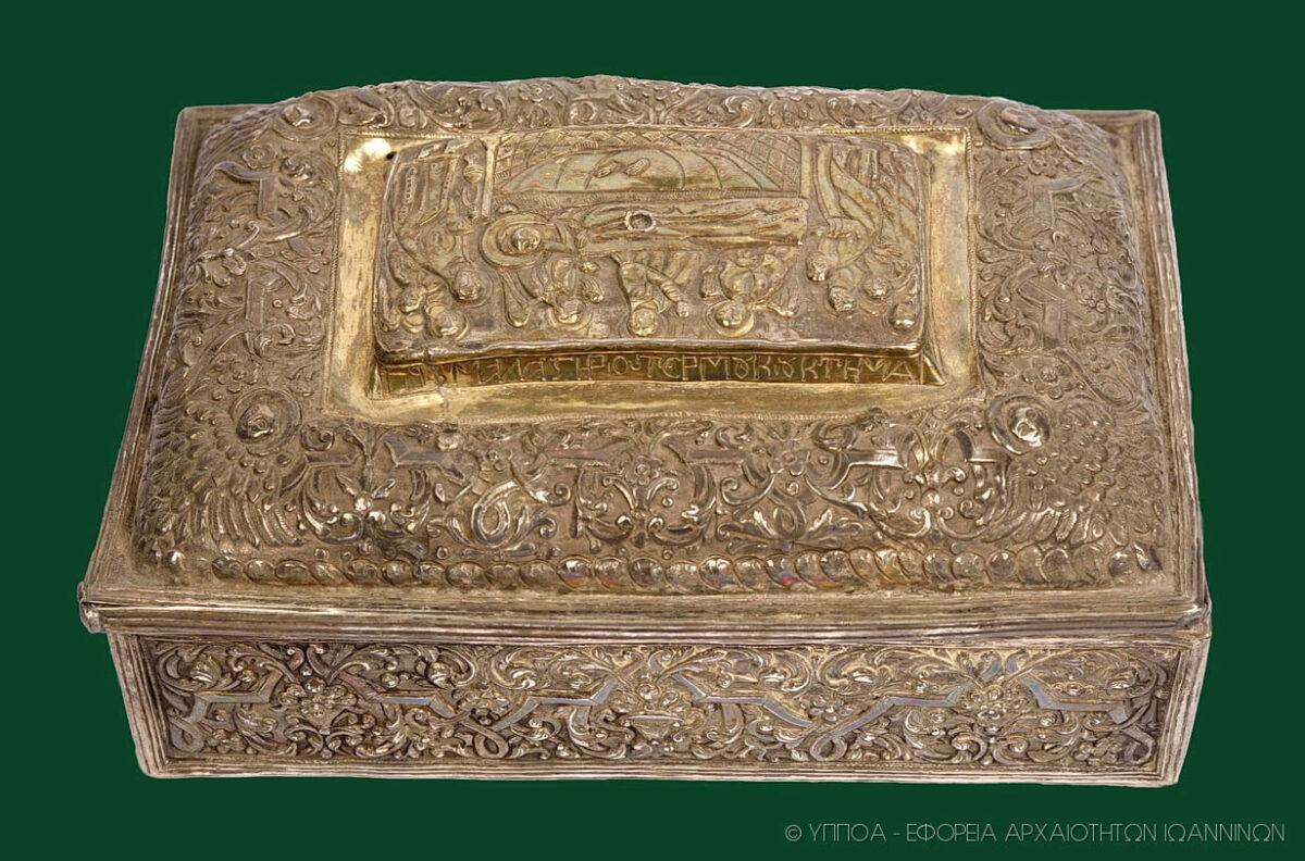 Aργυρή λειψανοθήκη του 18ου αιώνα, Βυζαντινό Μουσείο Ιωαννίνων (φωτ.: Εφορεία Αρχαιοτήτων Ιωαννίνων).