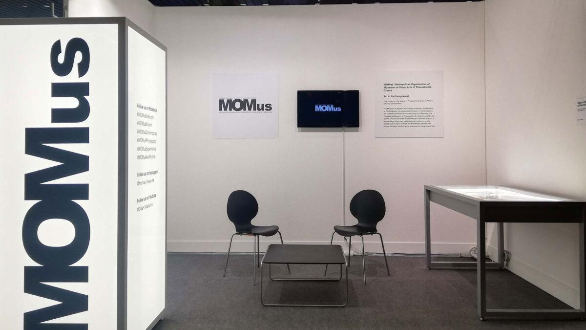Το MOMus στη Διεθνή Έκθεση Βιβλίου της Φρανκφούρτης