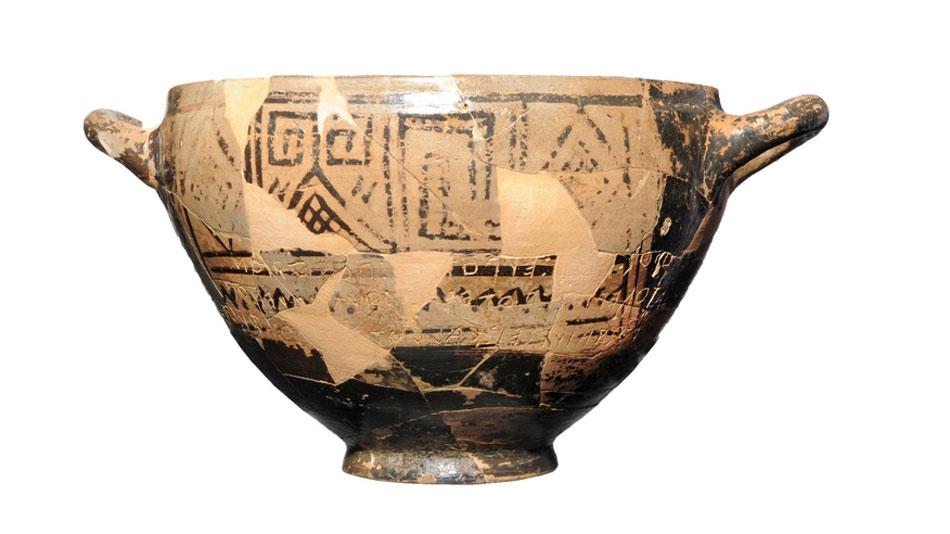 Τουλάχιστον τρεις ενήλικες ήταν θαμμένοι στον Τάφο του Κυπέλλου του Νέστορα
