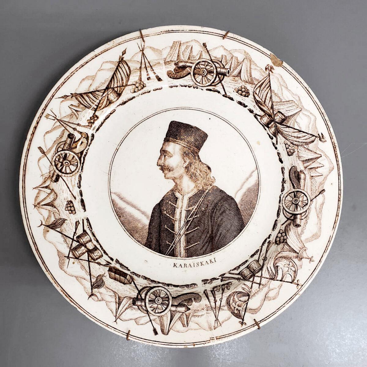 «Γεώργιος Καραϊσκάκης», πορτρέτο σε πιάτο, διαμ. 22,2 εκ., Μουσείο Μπενάκη 8509.